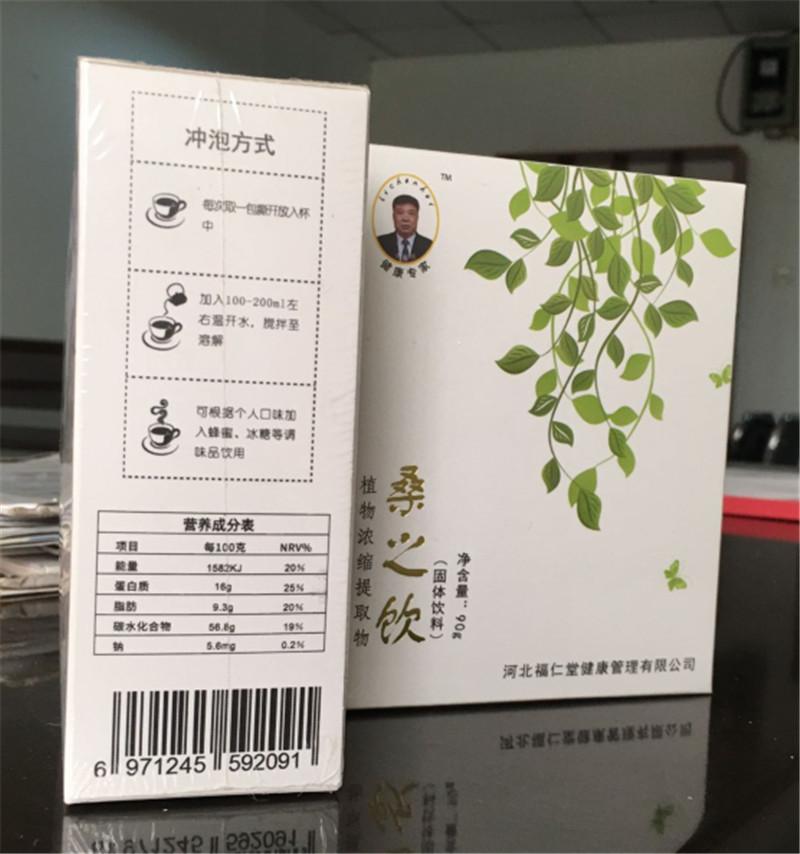 降血脂飲品-推薦降血糖飲品【薦】