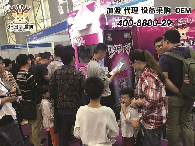 六加科技自动冰激凌源头厂家品质保证