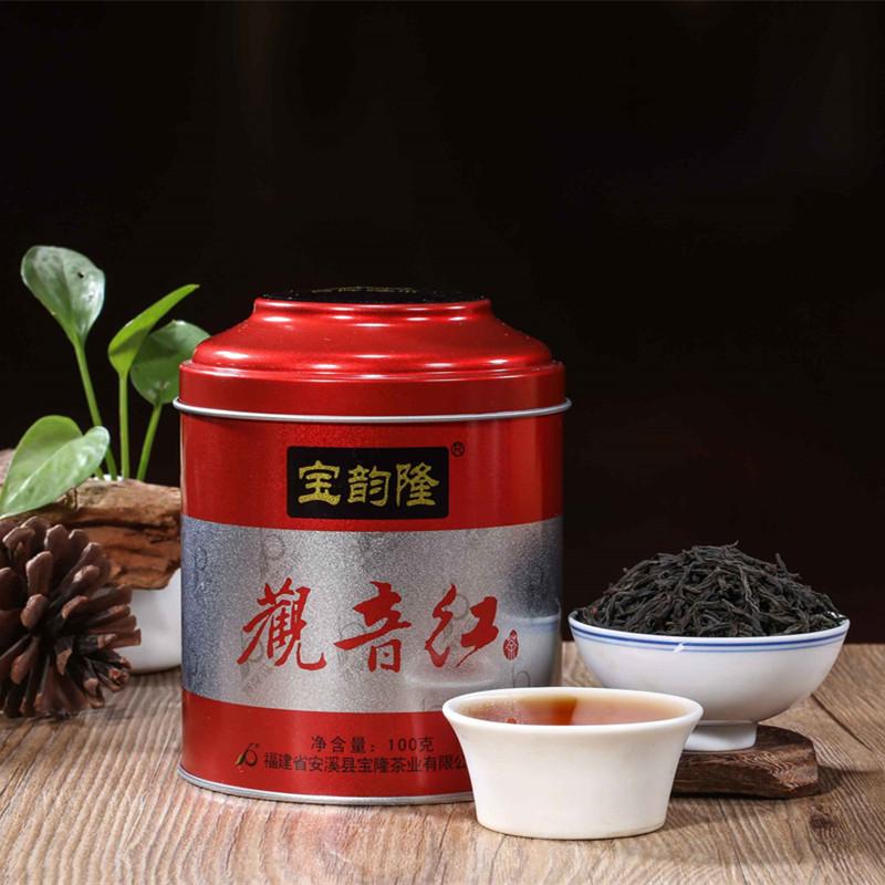 观音红茶叶礼盒装价钱如何-创亚包装_专业的观音红茶叶礼盒装批发商