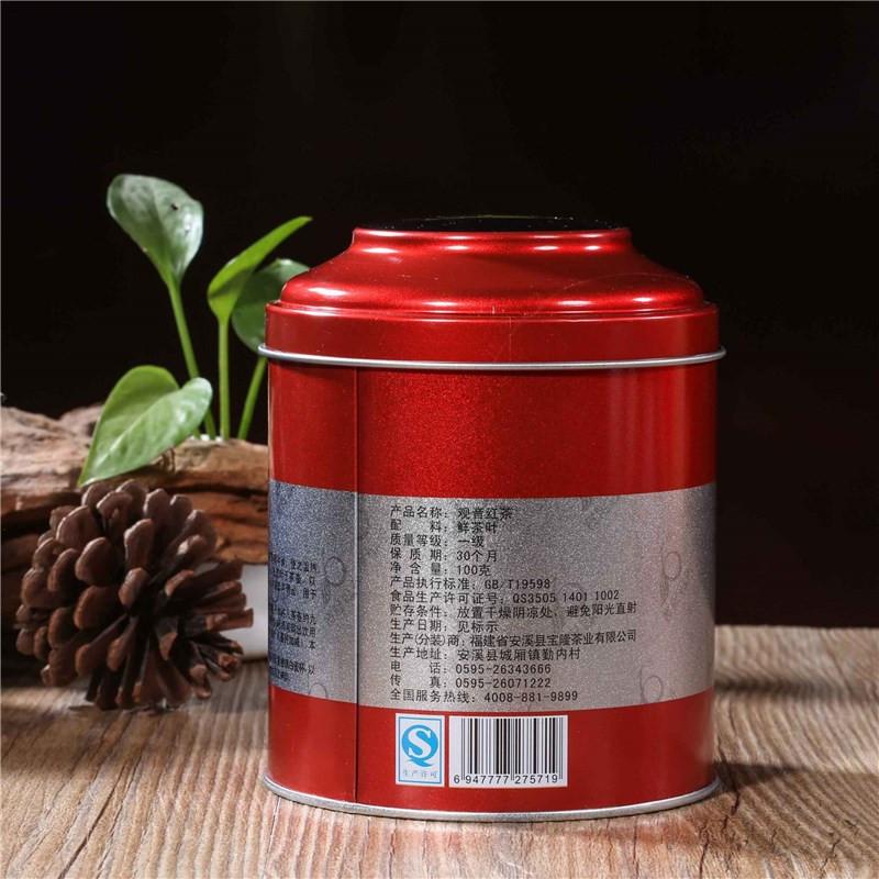 福建觀音紅茶葉禮盒裝-泉州口碑好的觀音紅茶葉禮盒裝供應商
