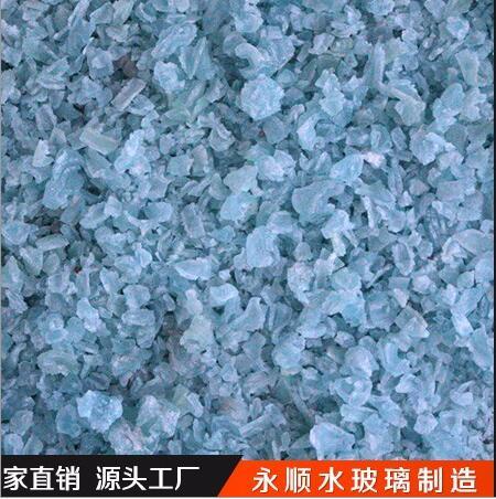 永顺水玻璃制造优良的硅酸钠供应 工业硅酸钠