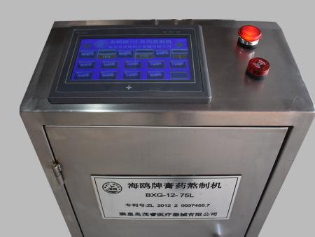 黑膏药成型机-秦皇岛哪里有卖有品质的膏药机