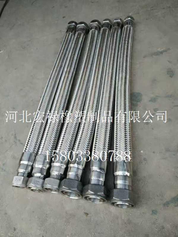 江西金属软管总成就在宏禄橡塑制品-江西金属软管总成