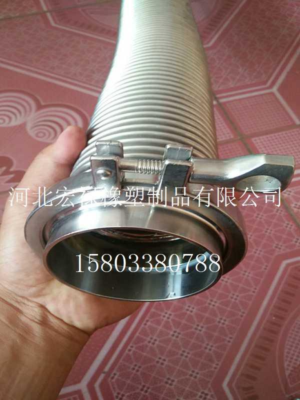 衡水优质快接金属软管【特价供应】——快接金属软管哪家买