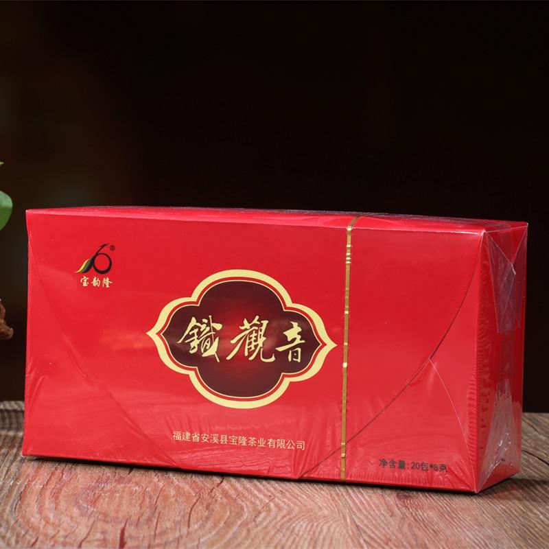 安溪铁观音茶叶价格_优惠的安溪铁观音茶叶上哪买