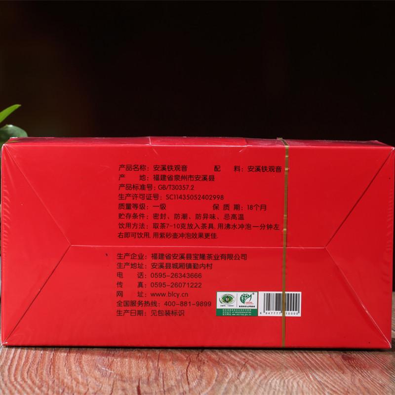 安溪铁观音茶叶价格|物美价廉的安溪铁观音茶叶推荐