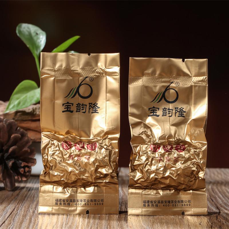 安溪铁观音茶叶价格行情-可靠的安溪铁观音茶叶厂家推荐