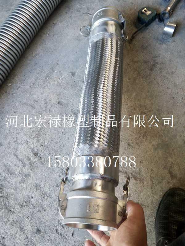 宏禄橡塑制品提供衡水地区优良的天然气用的金属软管