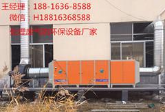 广饶安装废气处理设备哪家公司靠谱
