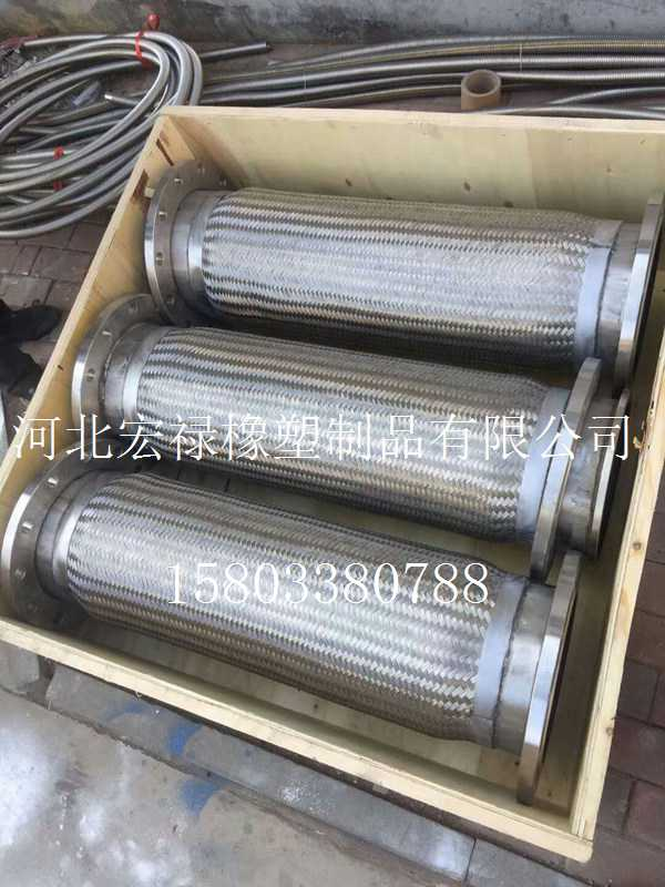 在哪能买到有品质的316不锈钢软管——吉林316不锈钢软管