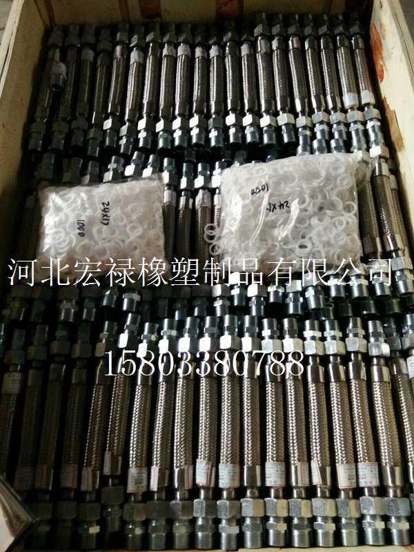 可信赖的316不锈钢软管上哪买——辽宁316不锈钢软管