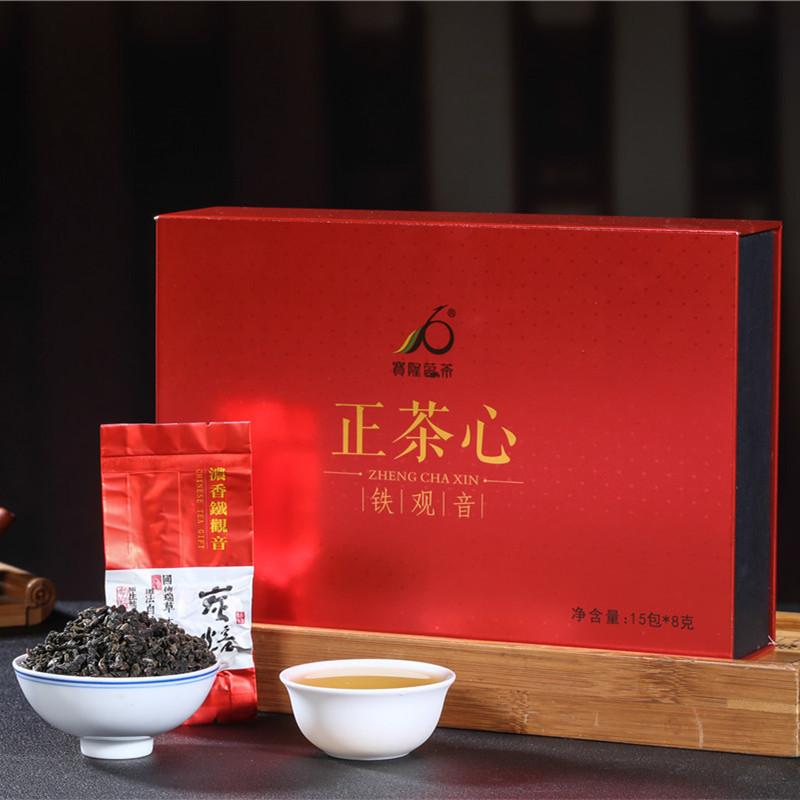 铁观音茶叶礼盒装