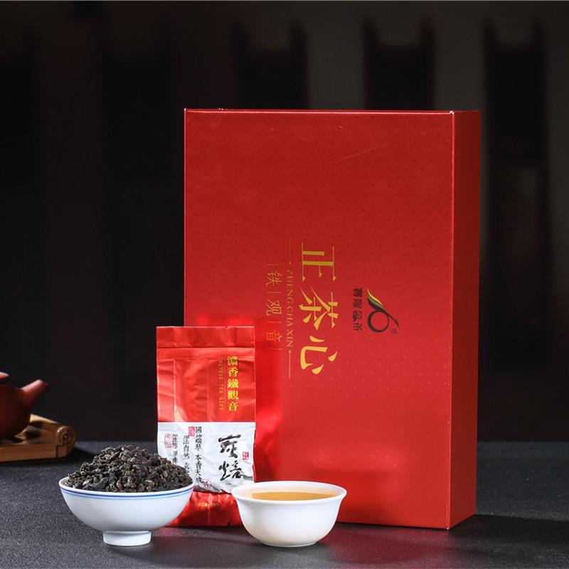 漳州铁观音茶叶礼盒装|福建诱人的铁观音茶叶礼盒装供应