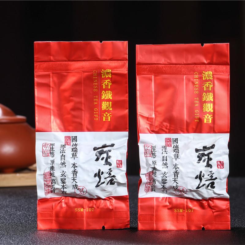 福建铁观音茶叶礼盒装-泉州物超所值的铁观音茶叶礼盒装批发供应