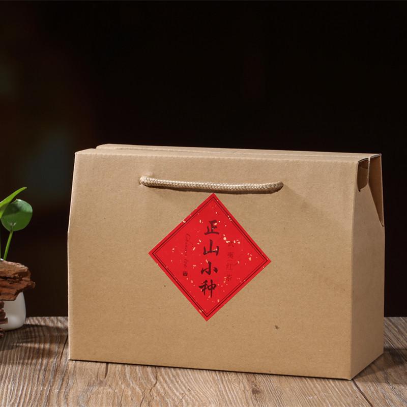 划算的茶叶-物美价廉的武夷山茶叶礼盒装供销