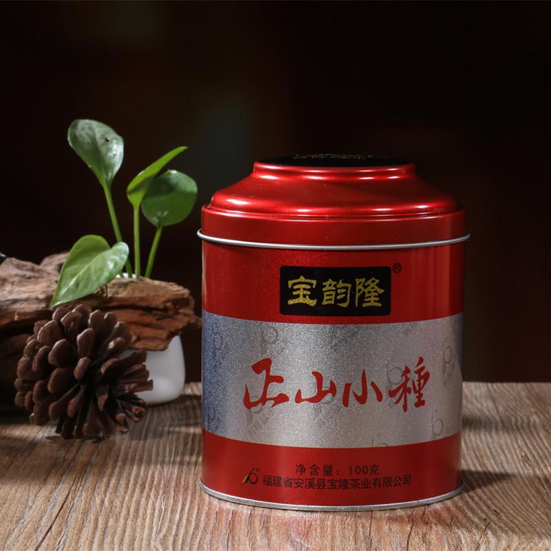 福建茶叶_实惠的武夷山茶叶礼盒装价格