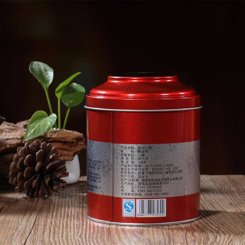 福建茶叶|品质好的武夷山茶叶礼盒装哪里有卖