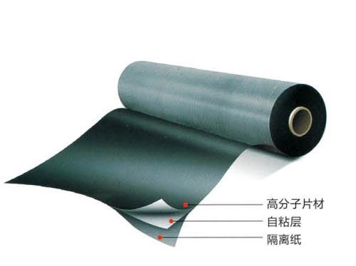 SBS防水卷材生产商,SBS防水卷材批发,SBS防水卷材厂家