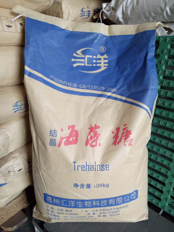 丹东海藻糖哪里有-报价合理的海藻糖,沈阳邦多科技供应