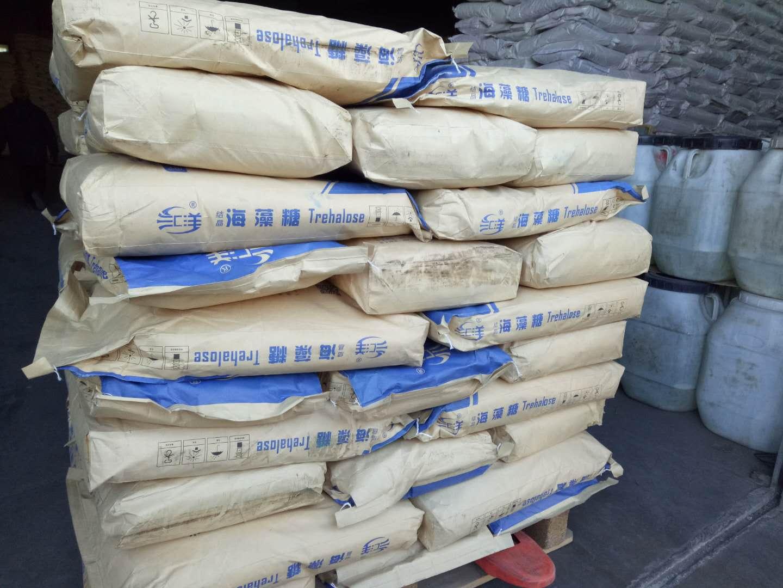 沧州梅花海藻糖-较好的海藻糖品牌推荐