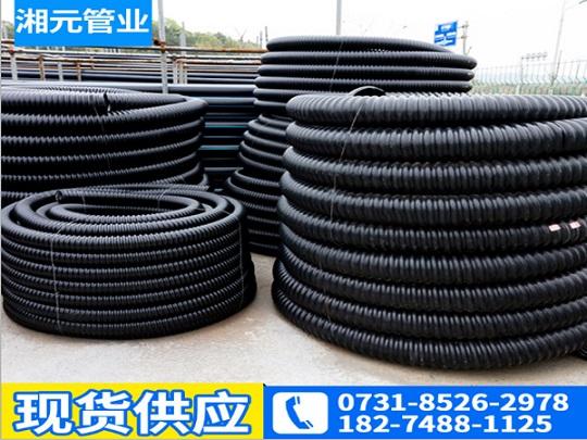 长沙碳素螺旋电力电缆护套管供应价格——采购穿线波纹管