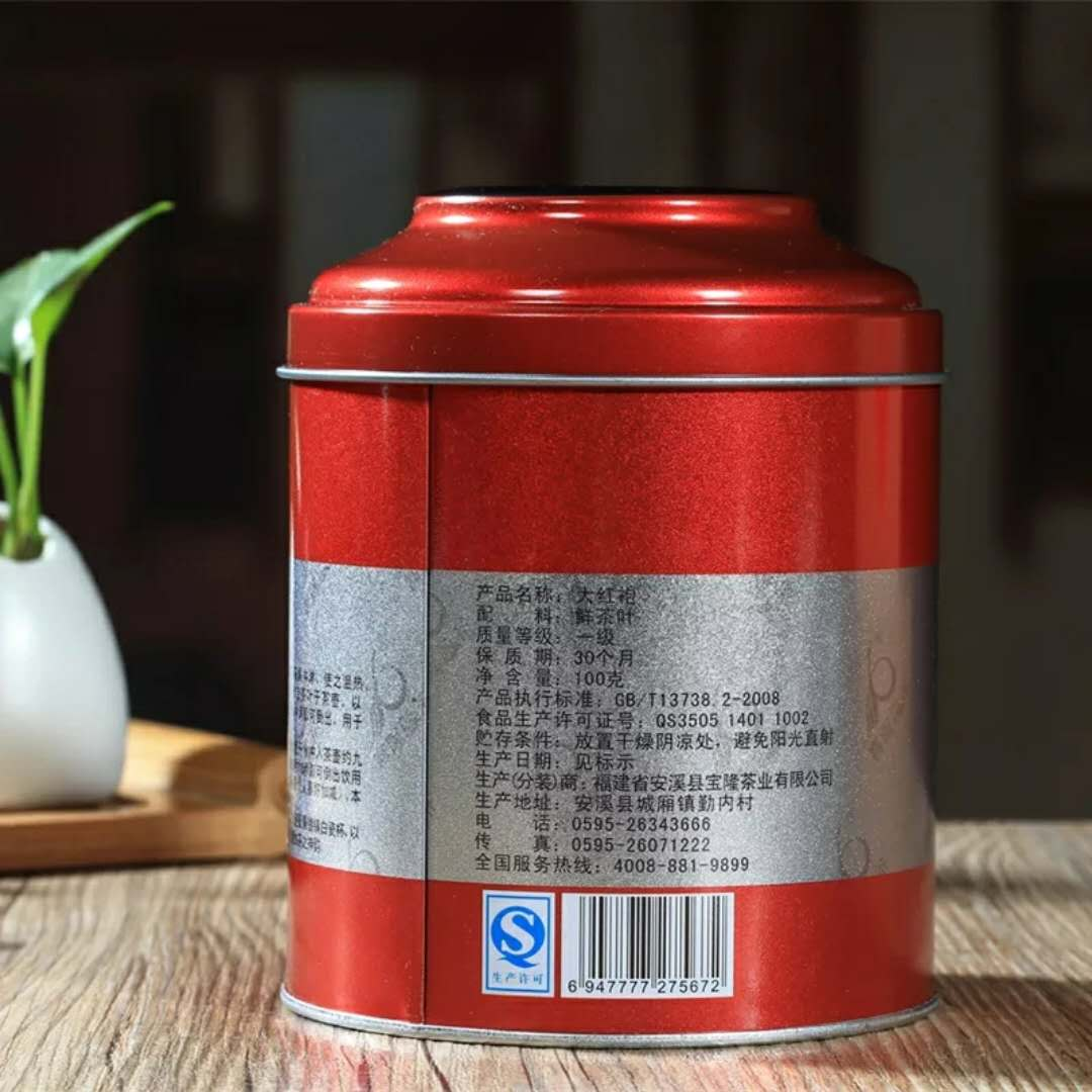 龙岩大红袍两罐装_新品大红袍两罐装上哪买