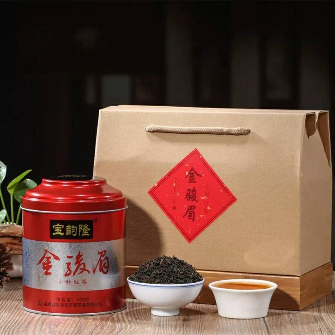 茶葉禮盒裝供銷|泉州報價合理的金駿眉紅茶禮盒裝批發供應