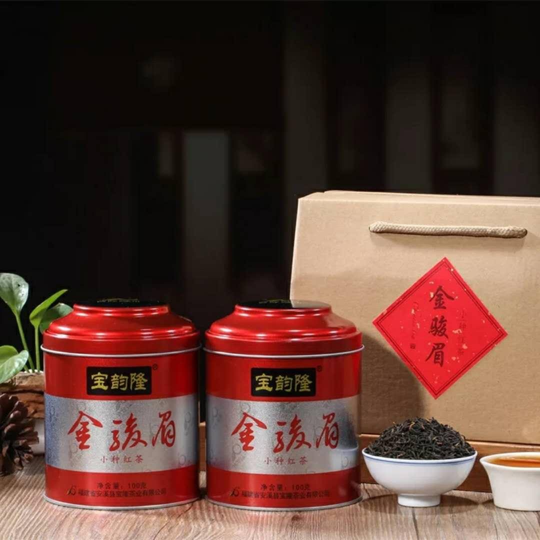 山东茶叶礼盒装-泉州信誉好的金骏眉红茶礼盒装供应商