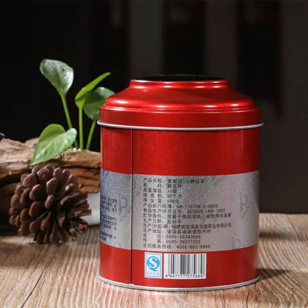 山西茶叶礼盒装-品质好的金骏眉红茶礼盒装上哪买
