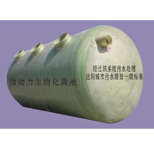 广西综合化粪池-玻璃钢化粪池当选北海运龙环保材料