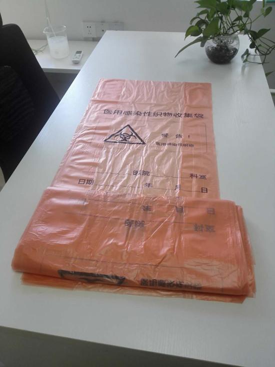 广西康博普生物降解塑料专业供应水溶性医用防感染织物收集袋——江西水溶性医用防感染织物收集袋
