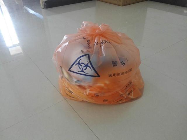 水溶性醫用防感染織物收集袋價格行情-口碑好的水溶性醫用防感染織物收集袋優選廣西康博普生物降解塑料