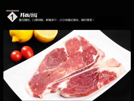 上海市场羊肉价格_兰州牛羊肉批发价格 推荐产品-兰州伊洁清真肉食品有限公司