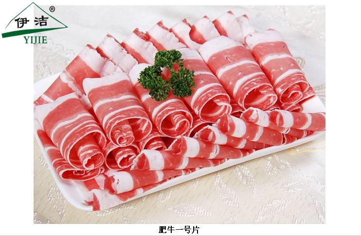 兰州牛肉批发厂家-报价合理的牛羊肉兰州伊洁清真供应