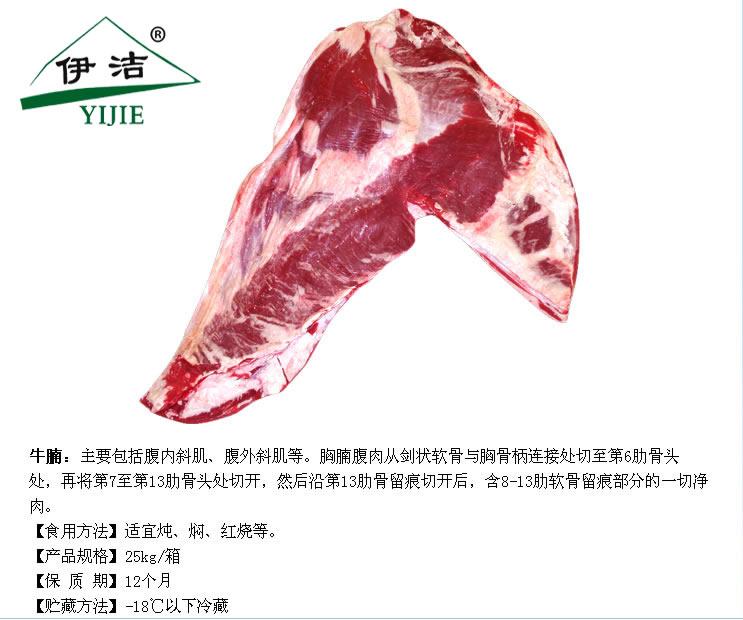蘭州羊肉價格-蘭州牛肉批發-甘肅牛羊肉批發哪家好