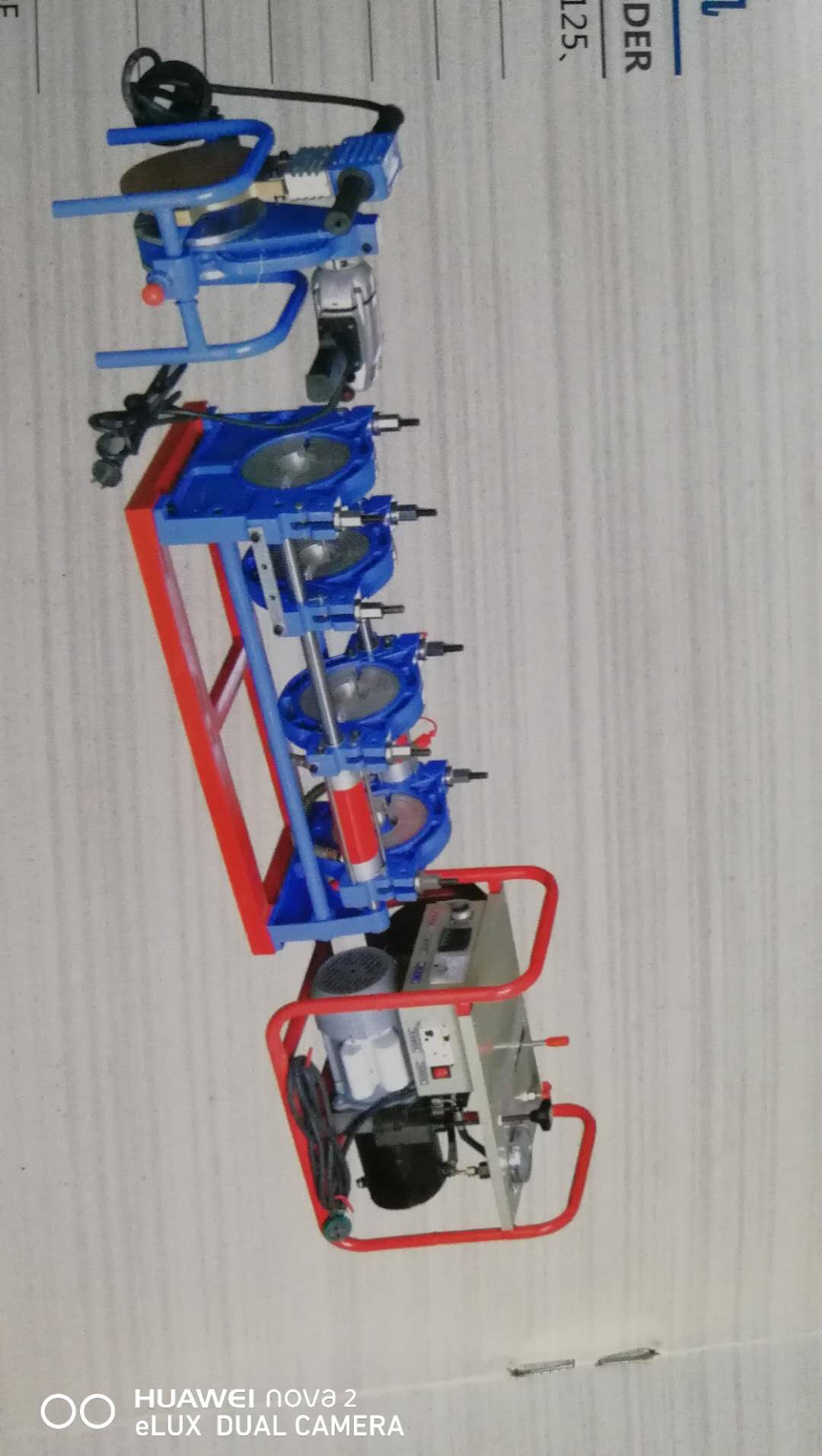 湖南PE管道焊接机-湘元管业PE对接机焊接机?#33805;? /></a>                     <div class=