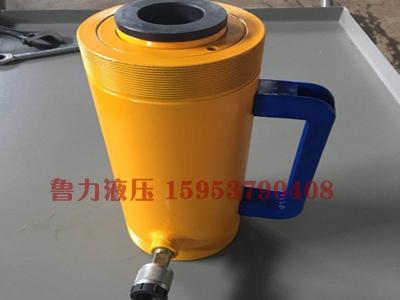 中空柱塞液压缸,专业的空心千斤顶鲁力液压供应