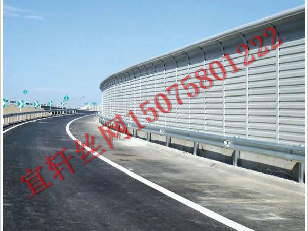 河北有品质的高速公路声屏障供应-吉林高速公路声屏障
