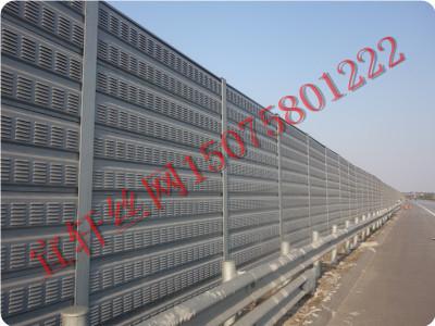 衡水高速公路声屏障选衡水宜轩金属制品_价格优惠|甘肃高速公路声屏障