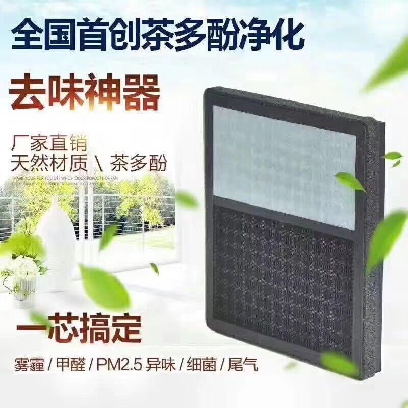 销量好的穹顶兢格汽车空气净化器推荐,价格划算的净化器
