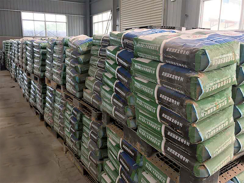声誉好的透水混凝土增强固化剂供应商当属同基材料-江苏彩色透水混凝土地坪