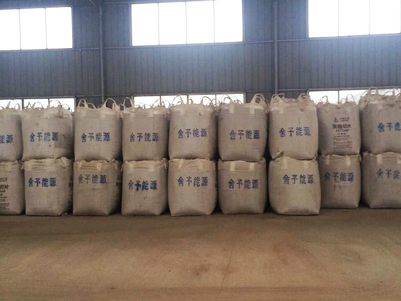 有信誉度的生物质颗粒供应厂家在宿迁-江都环保颗粒价格