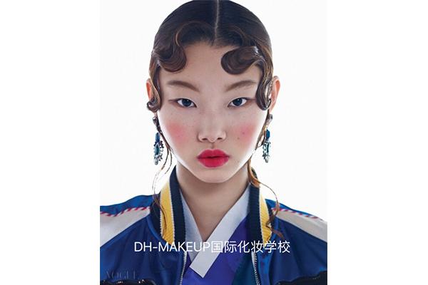 化妆培训费用如何——青岛彩妆培训学校