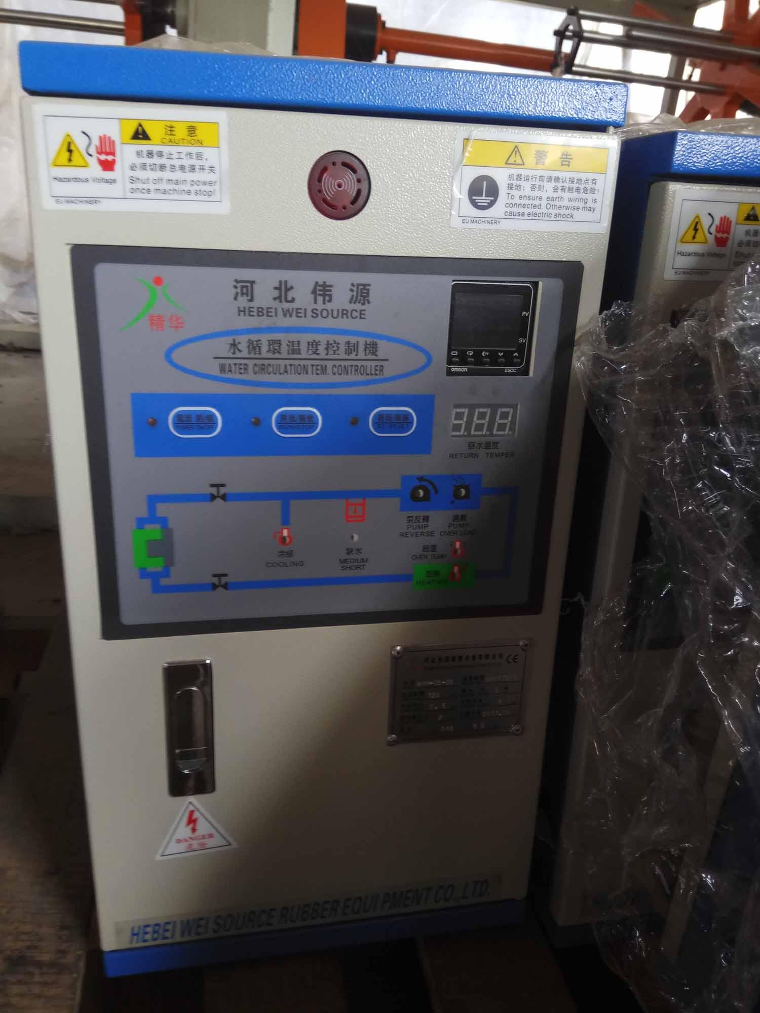模温机专业供应商——张家口模温机