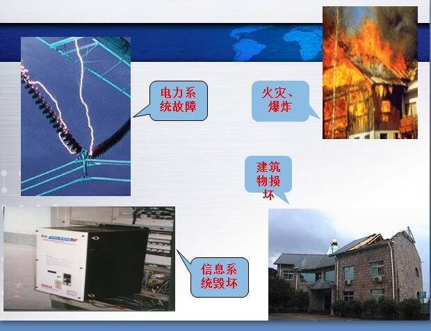 中国气象局部门规章提出防雷检测减灾管理办法