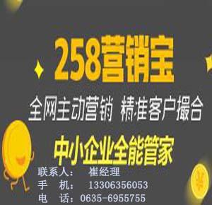 聊城微信推廣優勢|陽谷微信推廣多少錢|網加思維專業服務商