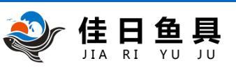 平阳佳日鱼具有限公司