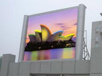室外屏厂家直销_口碑好的室外屏大量出售
