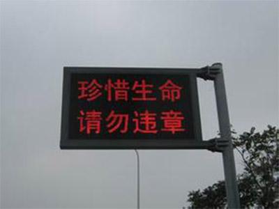 北京室外屏商家優惠|優良室外屏批發