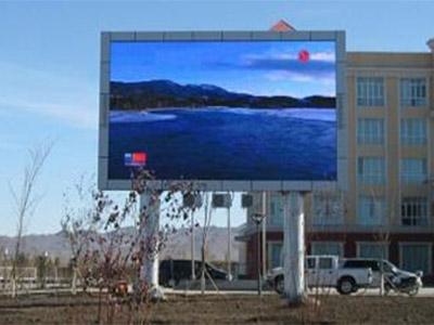 北京室外屏商家优惠-性能效果好的室外屏出售